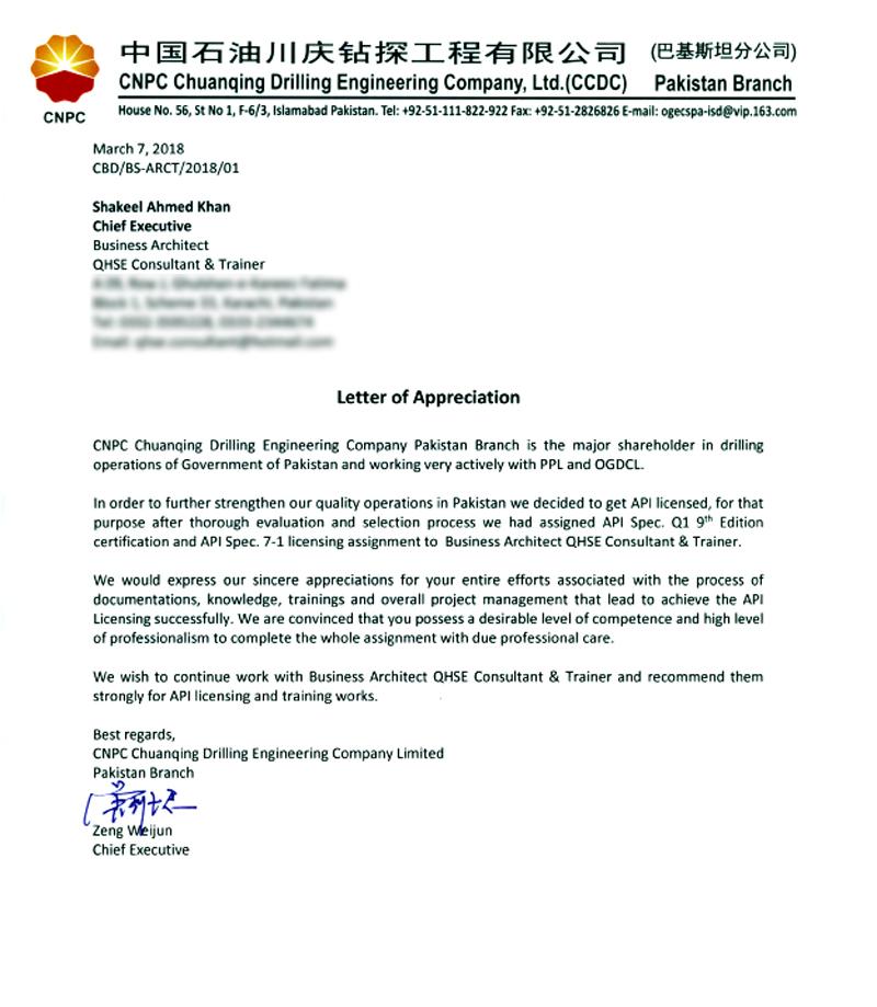 api q1 9th edition training pdf